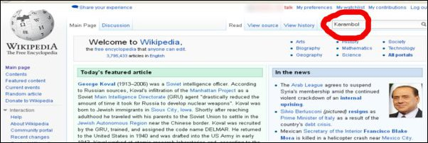How to make a wikipedia page image 1